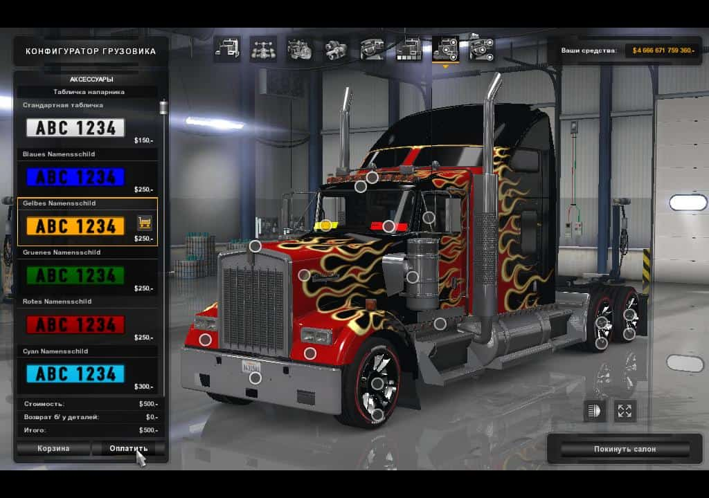 Kenworth W900 Colored Tables Mod American Truck