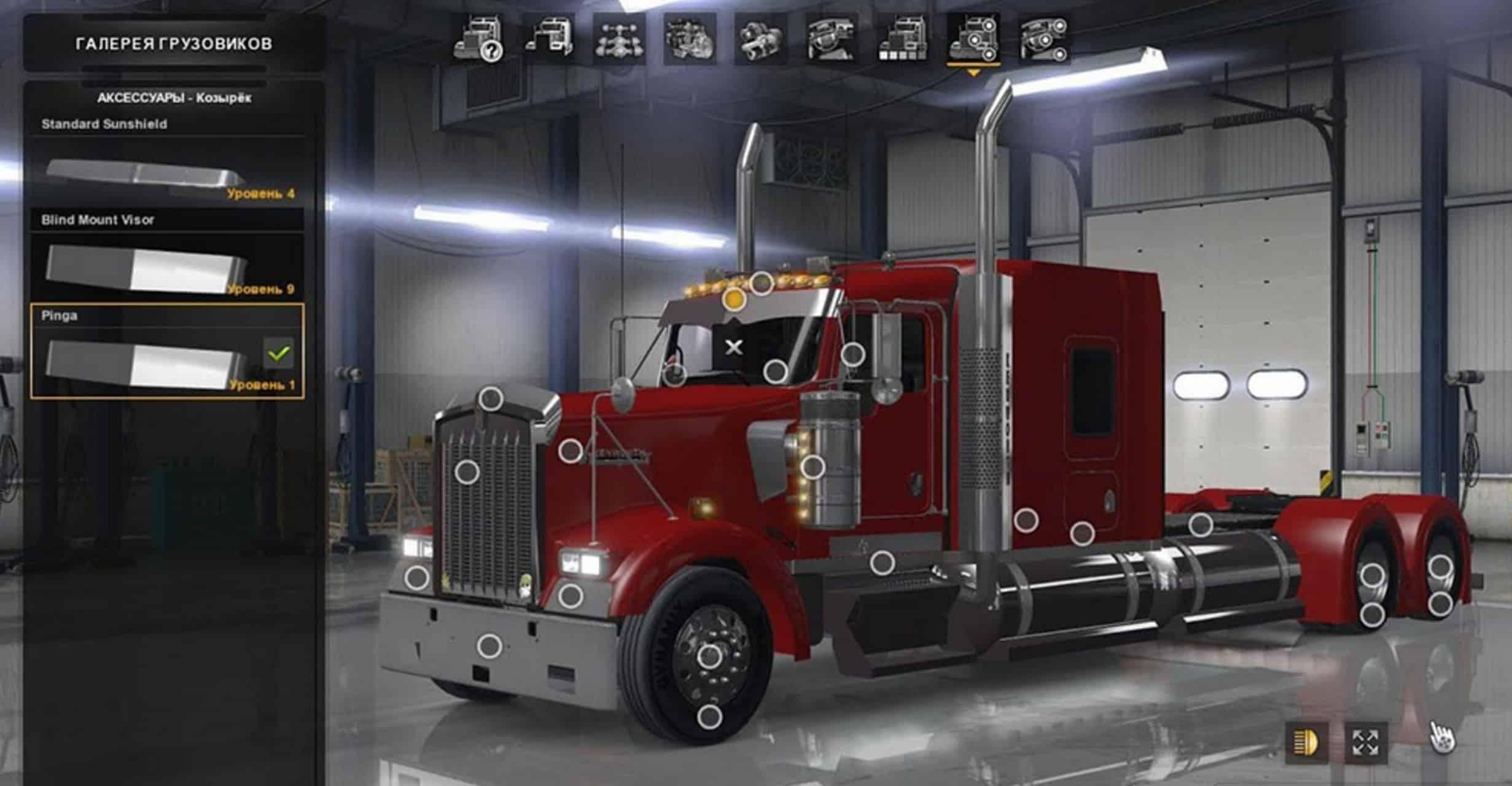 Kenworth w900 13 edit pinga mod american truck simulator mods kenworth w900 13 edit pinga mod voltagebd Images