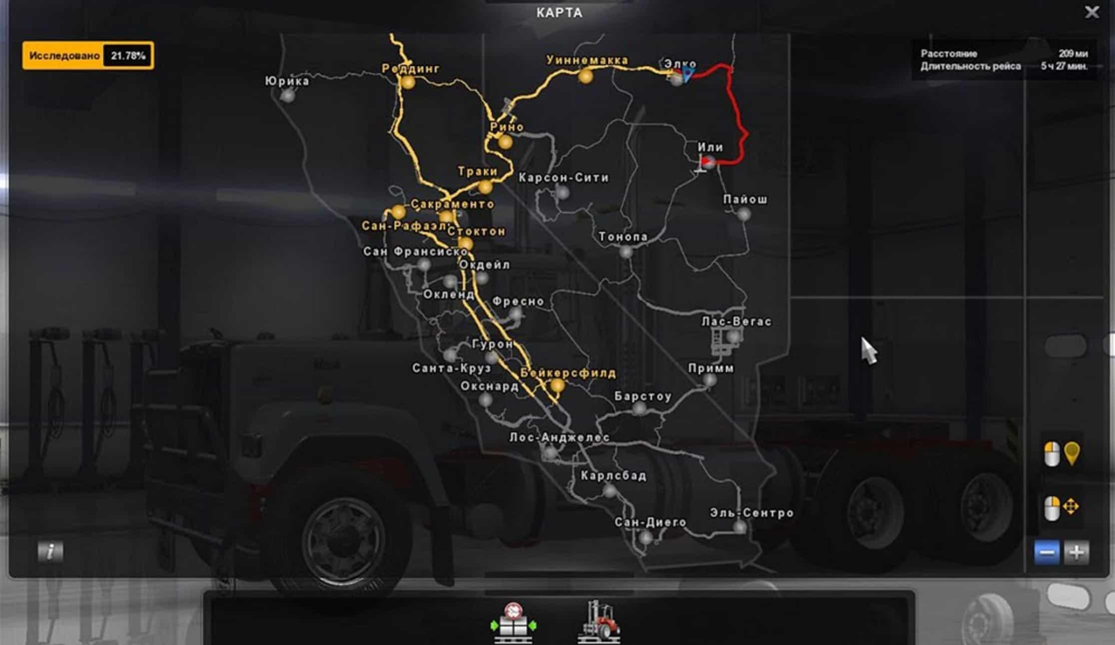 Russian City Names Mod American Truck Simulator mod ATS mod