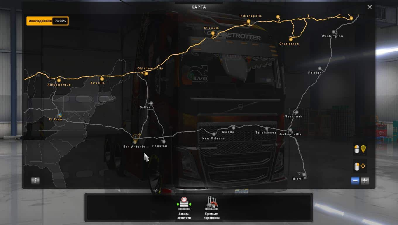 COAST TO COAST MAP V1 6 for ATS - American Truck Simulator