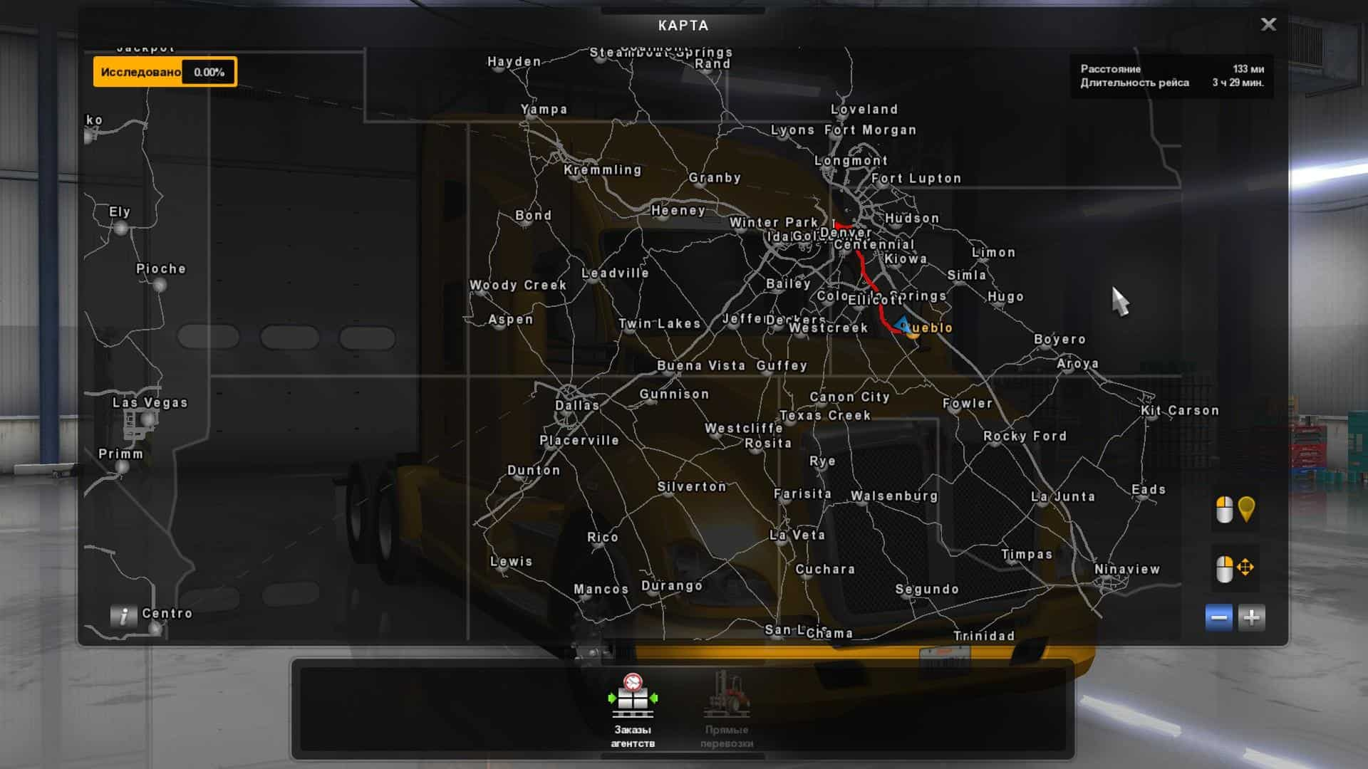 HAWAII & COLORADO MAP for ATS - American Truck Simulator mod | ATS mod