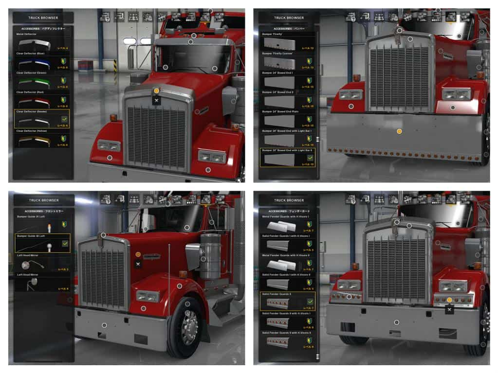 KENWORTH W900 ACCESSORIES PACK ATS - American Truck Simulator mod