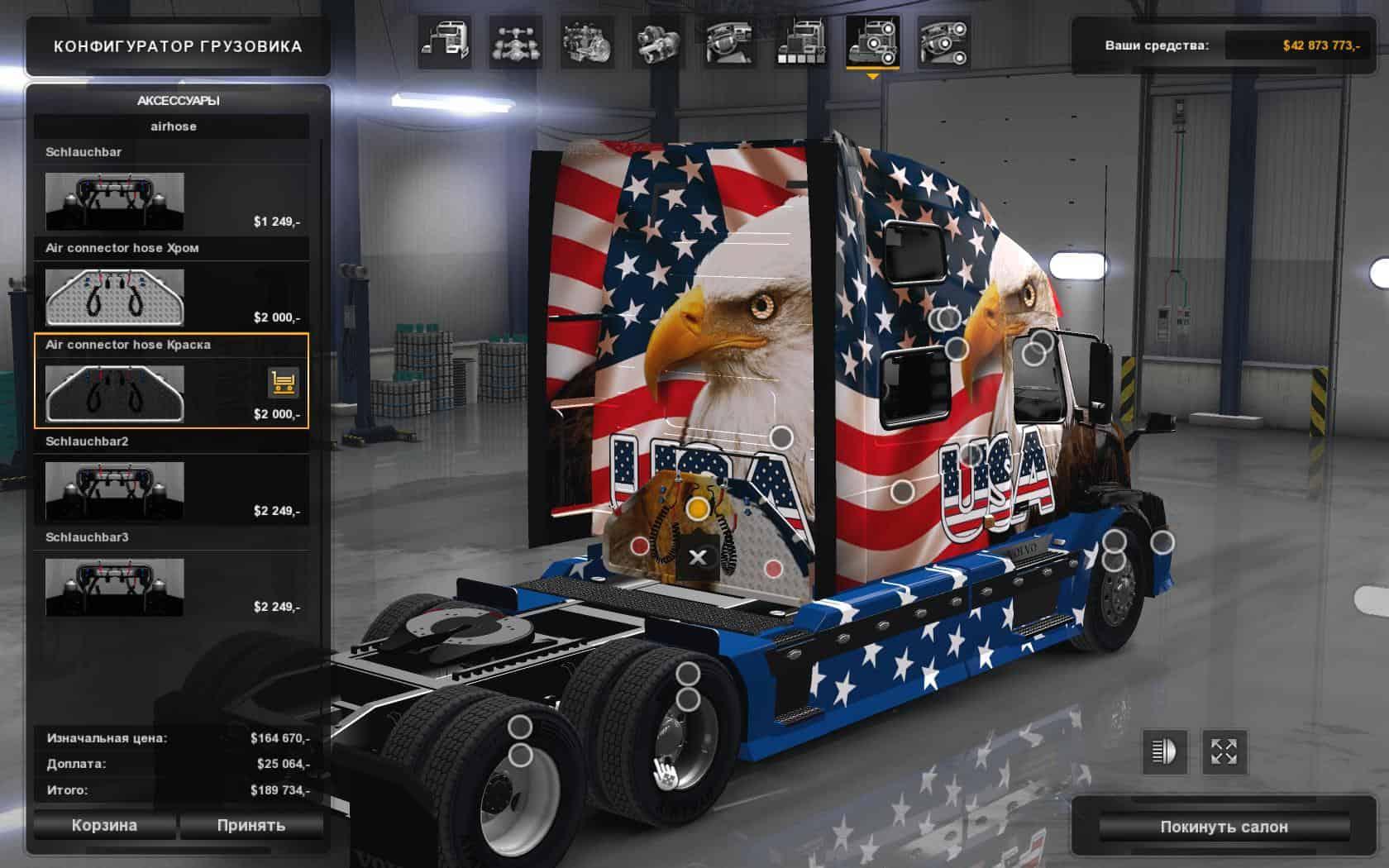 VOLVO VNL 780 REWORKED V2.0 + EDITE SKIN MOD - American Truck Simulator mod | ATS mod