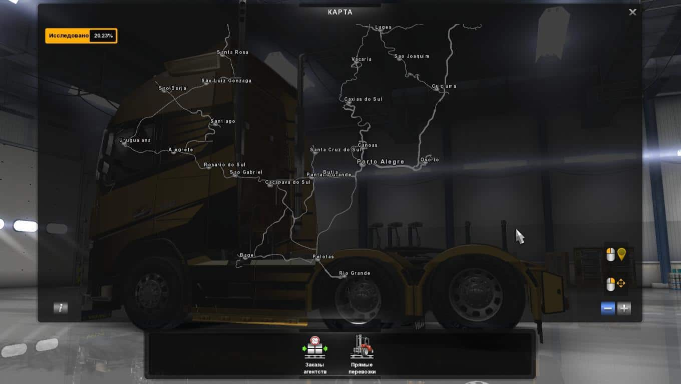 SOUTH AMERICA MAP FOR ATS UPDATE V1.2 for ATS - American ... on sw asia map games, southwest asia map games, south america test, middle east map games, south america international airports, south american countries games, western united states map games, the united states map games, europe map games, mid east map games, social studies map games, south east asian games, south america home, ukraine map games, south america google earth, south america united states, south america timelines, south america board games, northern eurasia map games, south america enchanted learning,