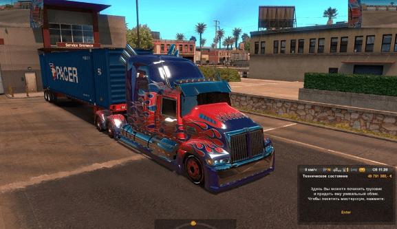 Western Star Trucks Optimus Prime Interior