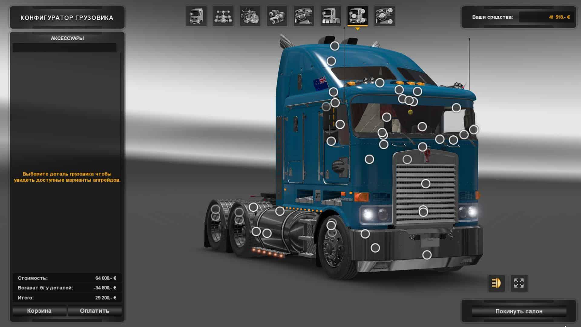V8 illegal reworked truck v5 0 simulator games mods download - X Truck American Truck Simulator Mods