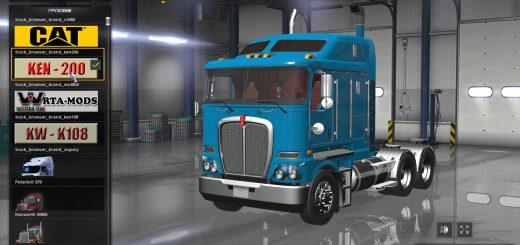 UPDATE KENWORTH K200 V13 Truck 1