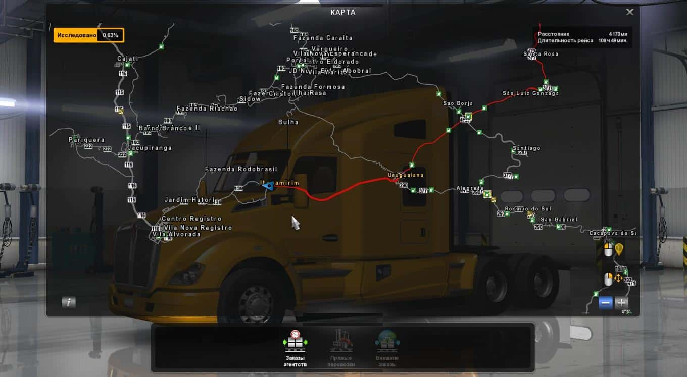 FIX FOR MEGAMAP V14 MOD American Truck