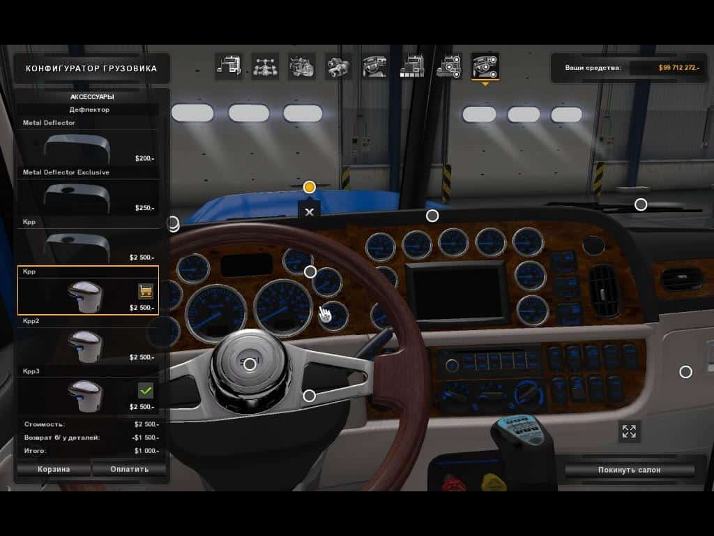 Shift knob for peterbilt 389 scs in interior v2 mod for Scs interiors