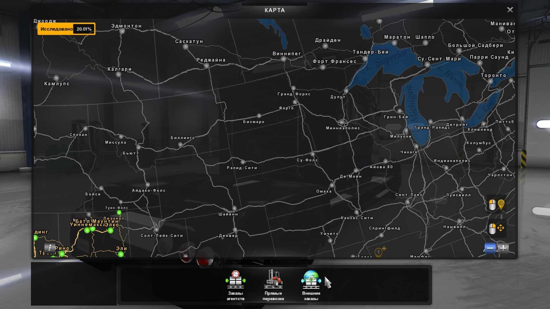 CANADREAM V2.3 ATS   American Truck Simulator mod | ATS mod