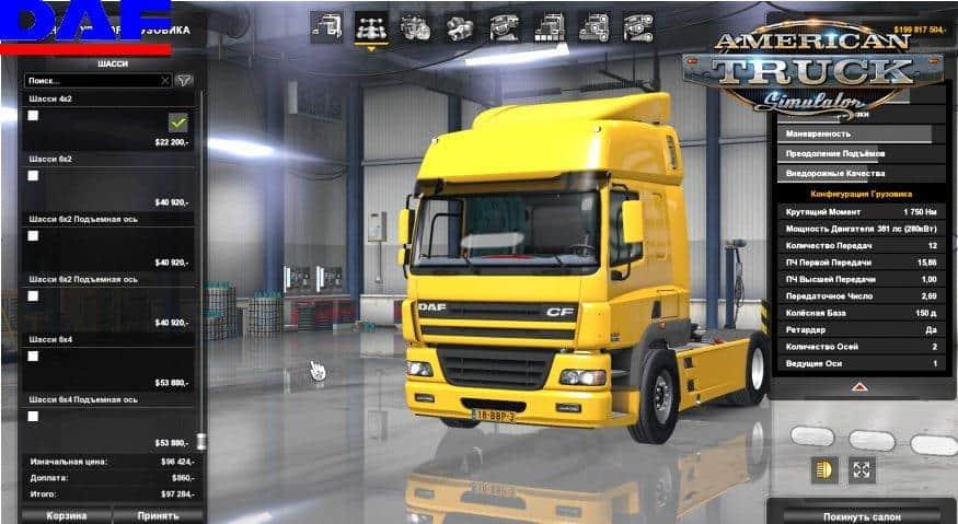 DAF CF85 + INTERIOR V0 2 1 (1 31 X) ATS - American Truck