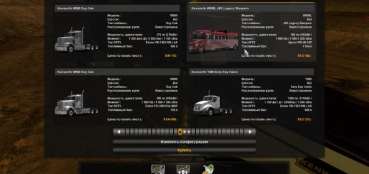 How To Get More Money In Euro Truck Simulator 2