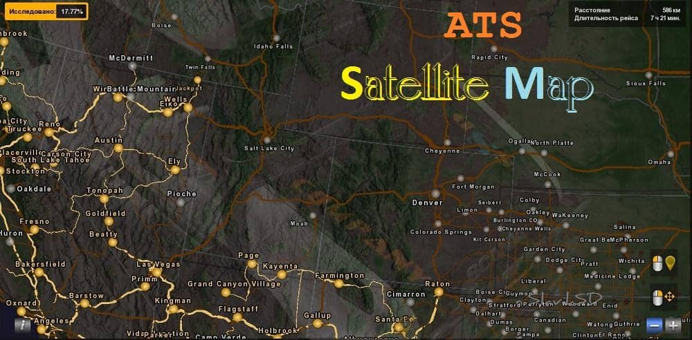 Satellite map v1.0 Mod - American Truck Simulator mod | ATS mod on google earth of colorado, airports of colorado, geological map of colorado, live satellite of colorado, world map of colorado, relief map of colorado, interactive map of colorado, google map of craig colorado, gps map of colorado, large map of colorado, home of colorado, turkey of colorado, hayden co map of colorado, physical map of colorado, hotels of colorado, navigation map of colorado, usgs map of colorado, statistics of colorado, satellite view of colorado, pdf map of colorado,