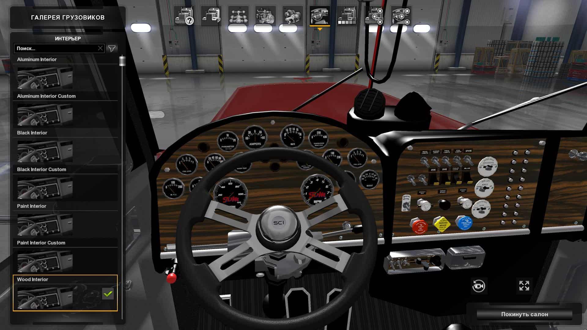 Peterbilt 359 Interior