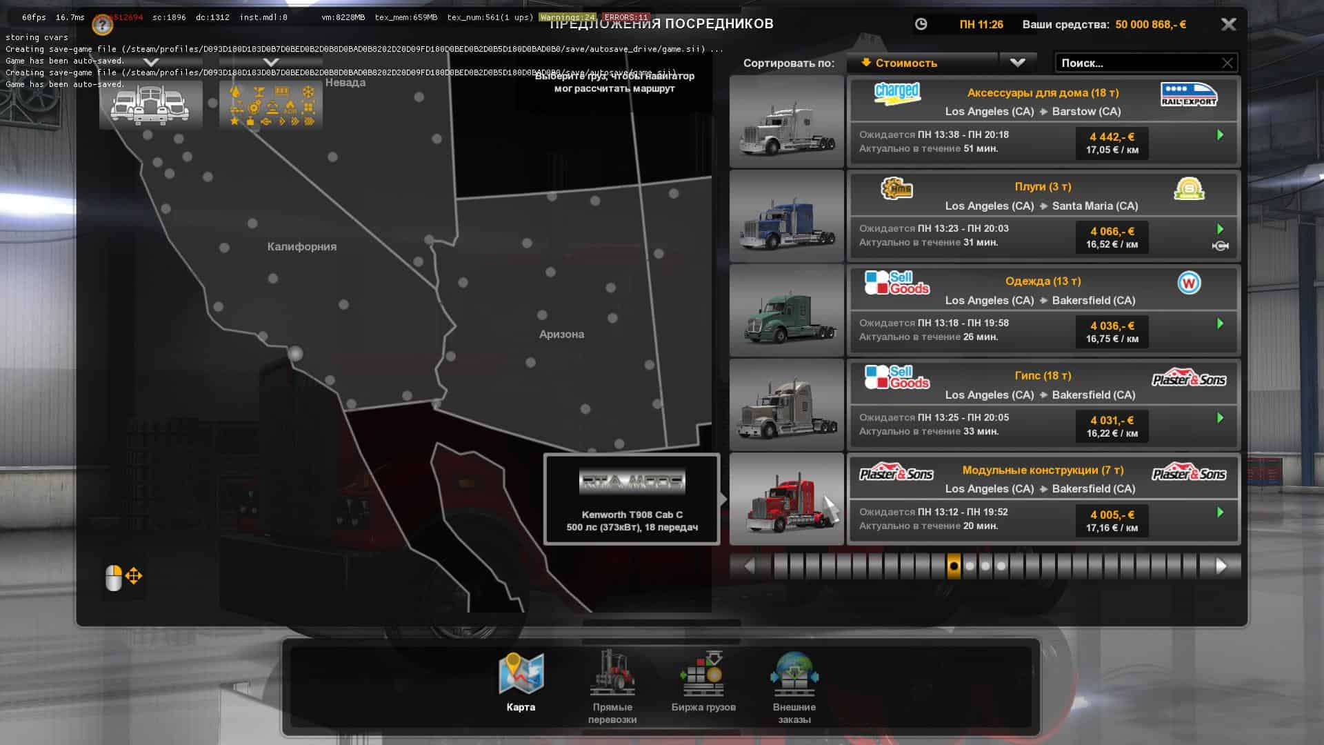 Kenworth T908 v6 4 Tuned ATS 1 34 x - American Truck