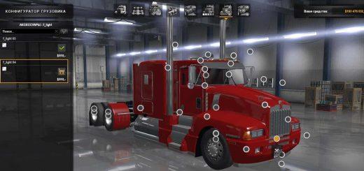 ATS Truck mods   American Truck Simulator Truck mod download